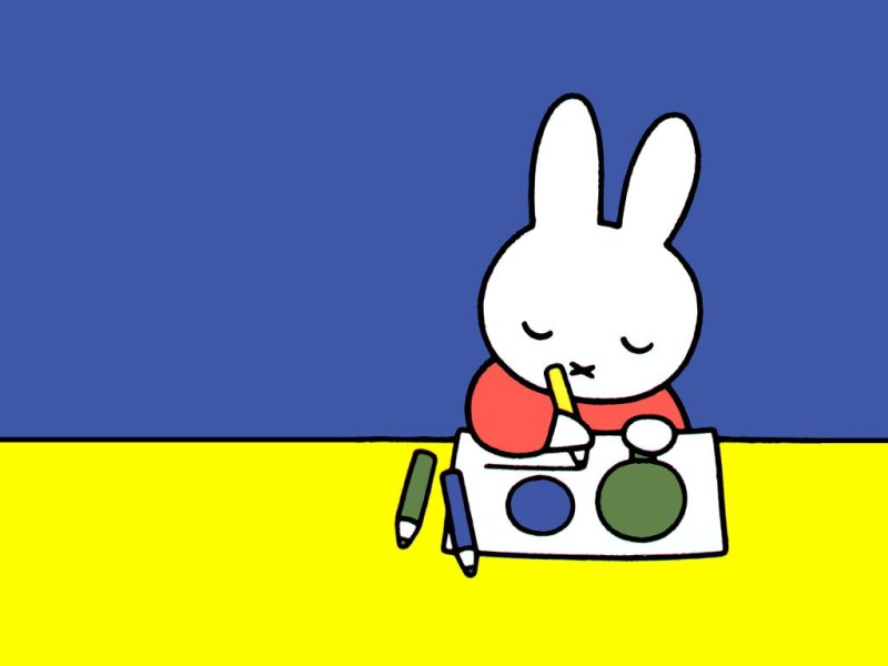 miffy-Bruna