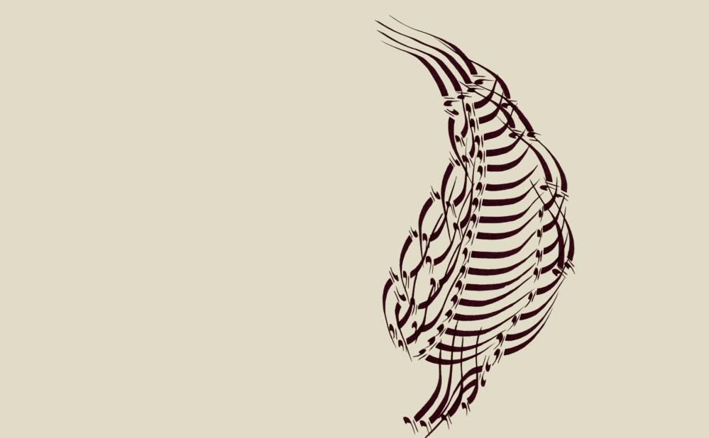 parastou-forouhar-calligraphie-arabe-contemporaine