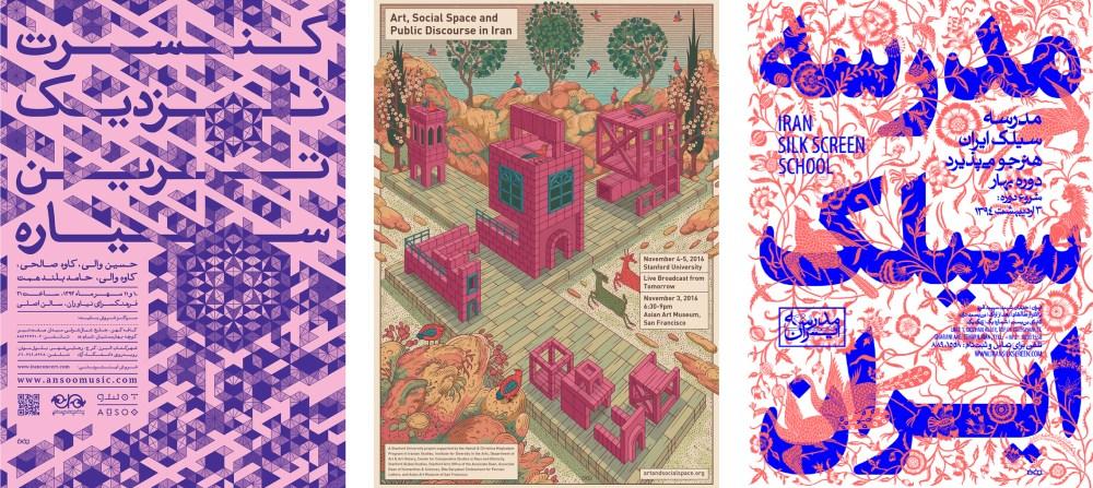 design-graphique-iran-Homa-Delvaray