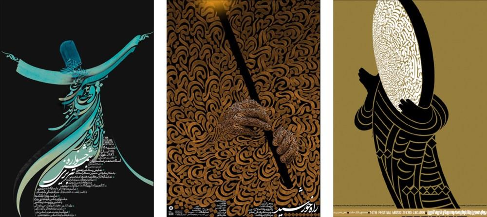 design-graphique-iran-Mehdi-Saeedi-13
