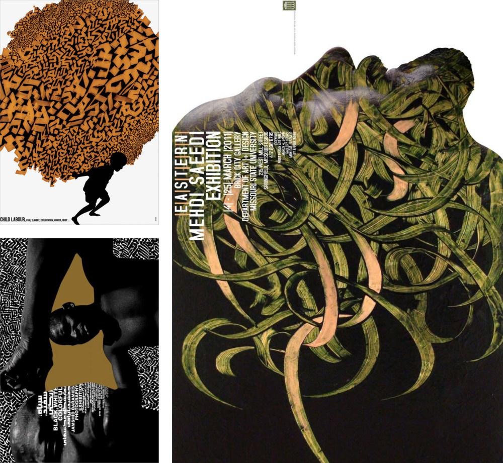 design-graphique-iran-Mehdi-Saeedi