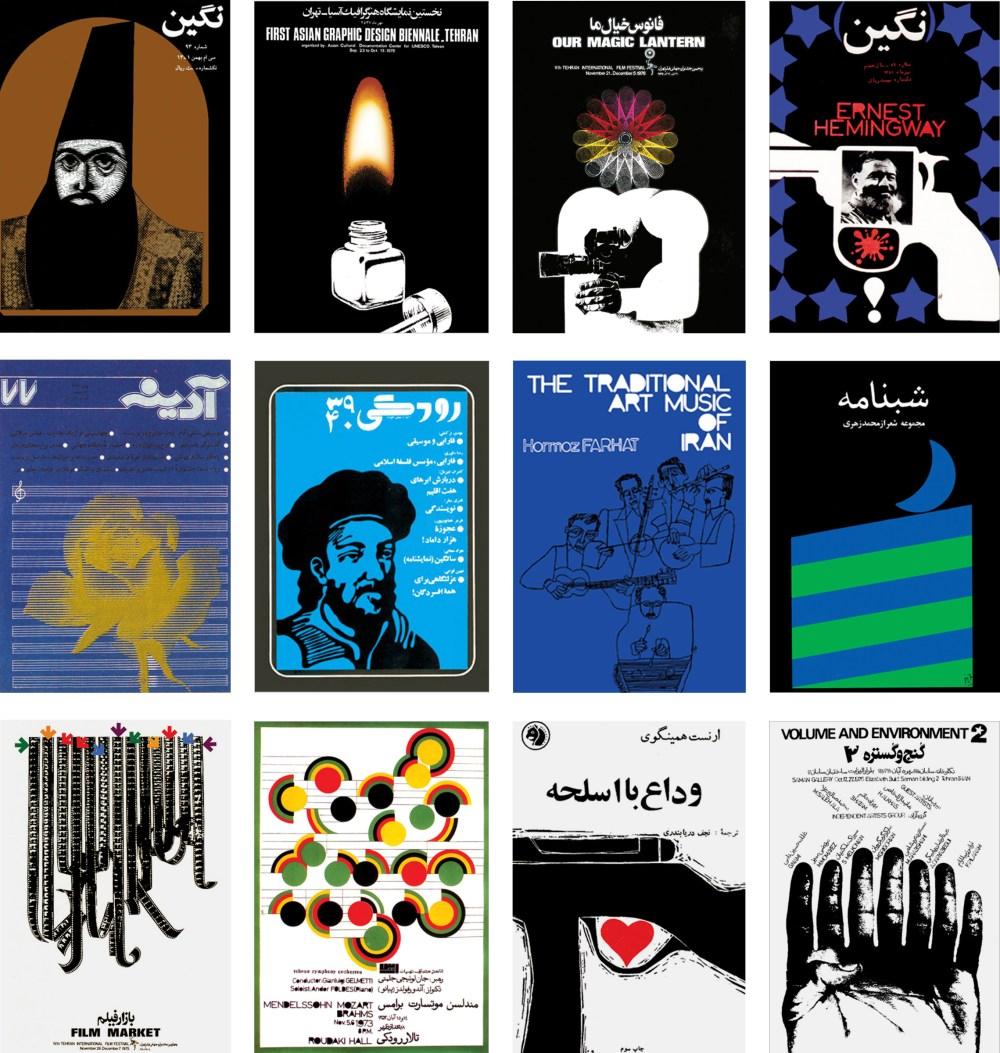 design-graphique-iran-Morteza-Momayez