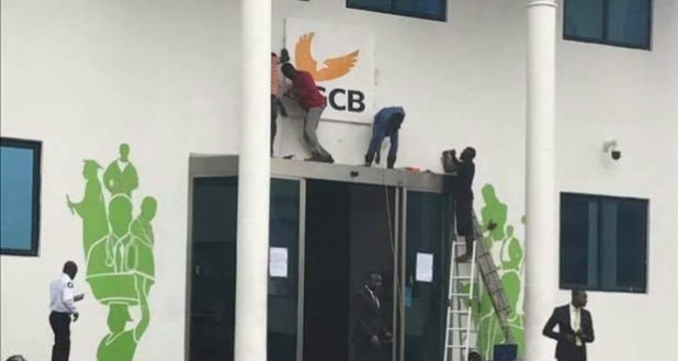 The headquarters of UT Bank at Airport being rebranded GCB Bank