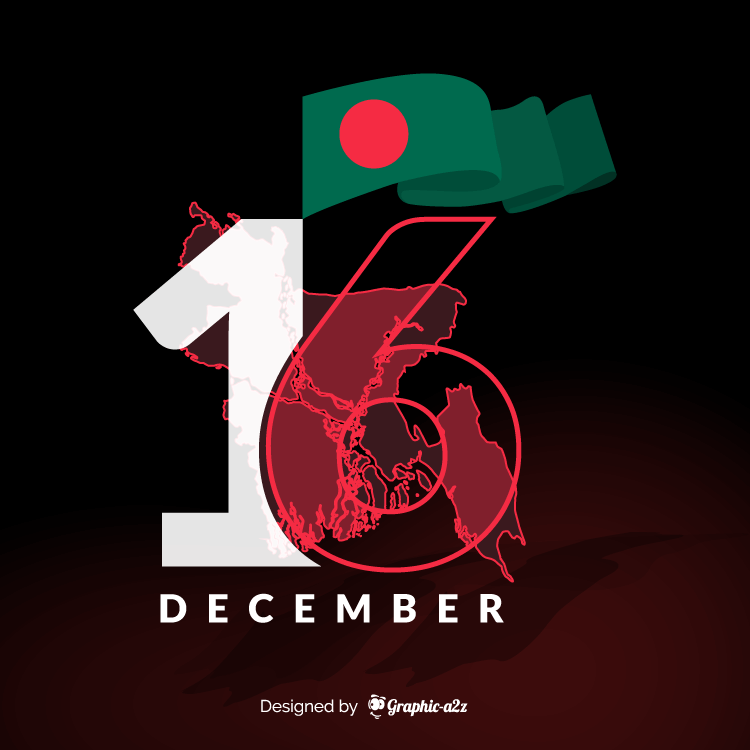 Bangladesh victory day 16 December 1971