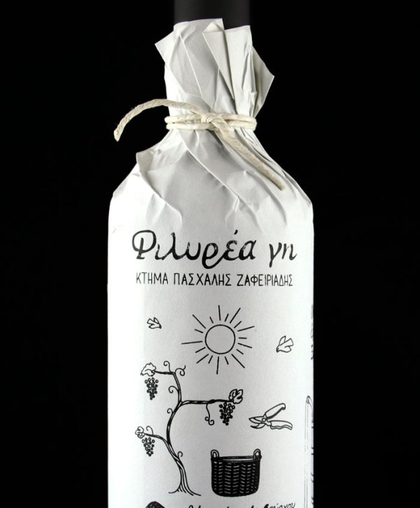 Wine Packaging Greece Filirea gi