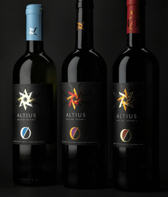 Wine Label Greece Messimvria