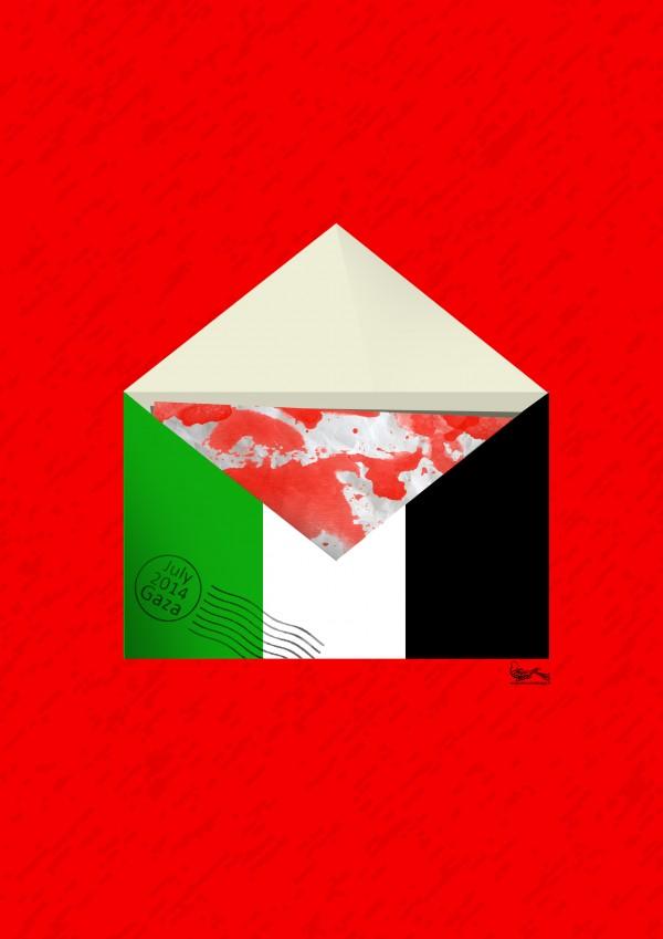 Message from Gaza-Seyyedmehdi Mousavi-IRAN