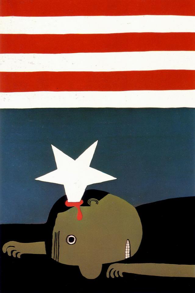 Poster for exhibit in support of Vietnamese women and children (Makoto Wada, 1968)