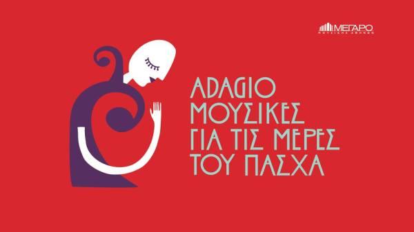 Illustrations for the Concert Venue 15 by Polka Dot Design