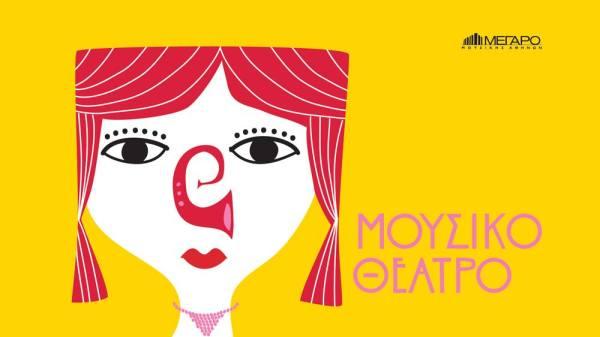 Illustrations for the Concert Venue 18 by Polka Dot Design