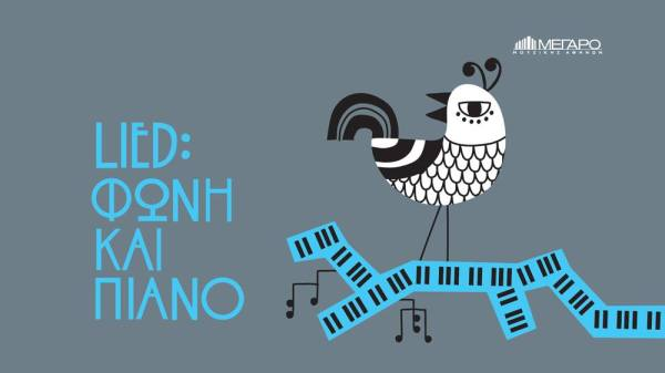 Illustrations for the Concert Venue 3 by Polka Dot Design