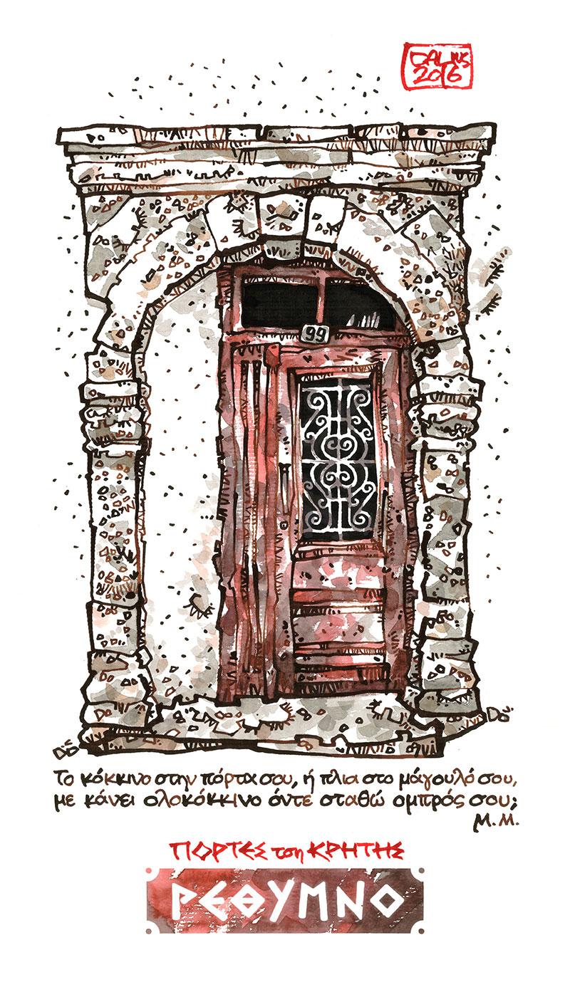 Cretan-Door-06