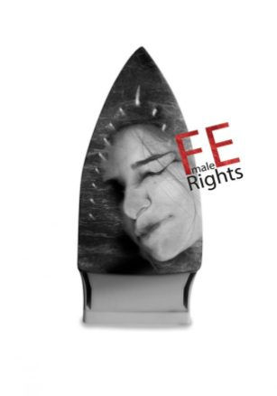 Sonia Hekmati: FEmale Rights