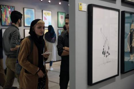 World's Graphic Design Day, 2018, Iran