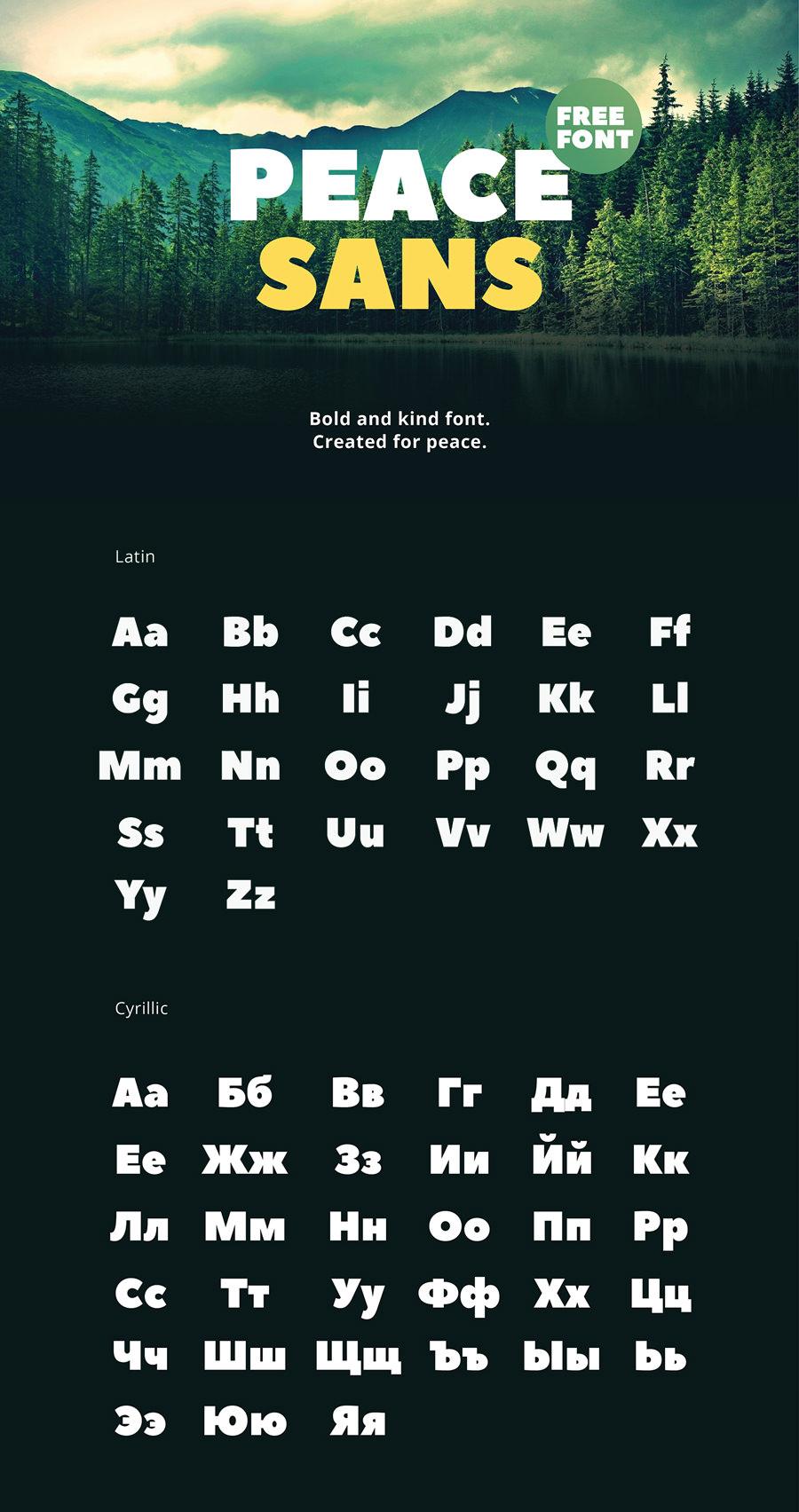 graphicghost_peace_sans_typeface