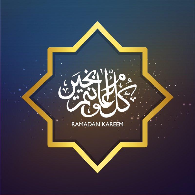 ramadan kareem with islamic