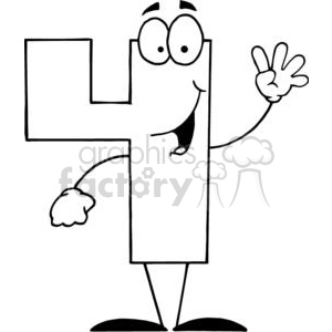 number 1 in black and white clipart. Royalty-free GIF, JPG