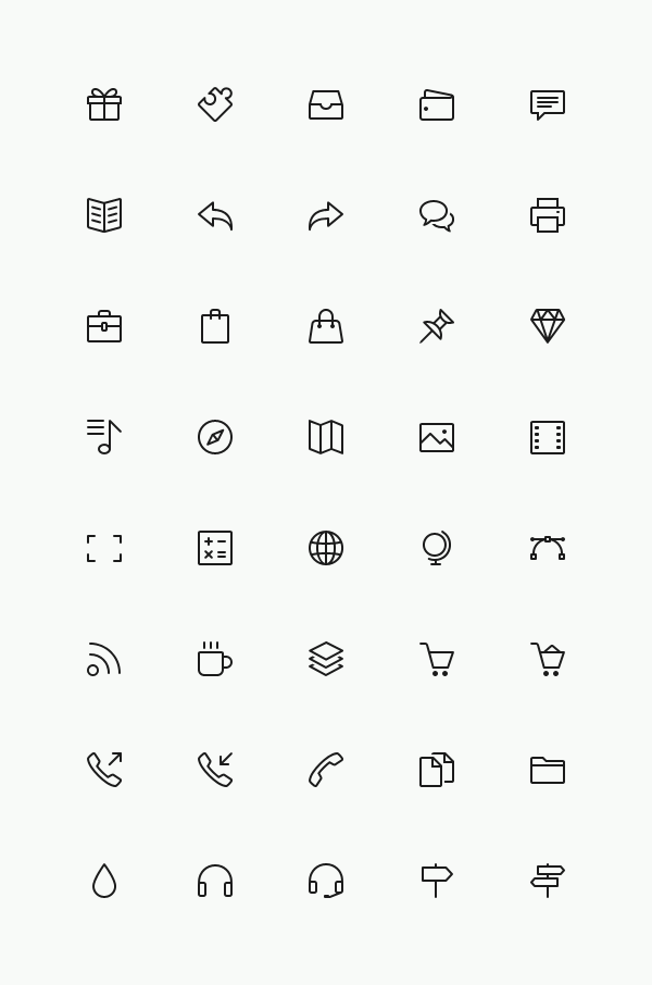 Simple-Line-Icons-Set-Vol3-600
