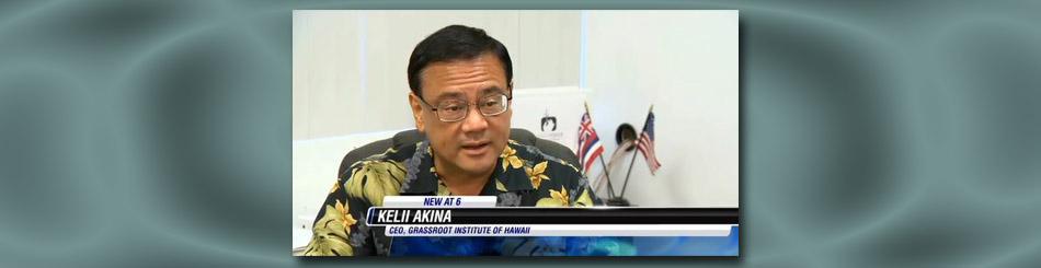 Dr. Akina Interviewed on Hawaii News Now