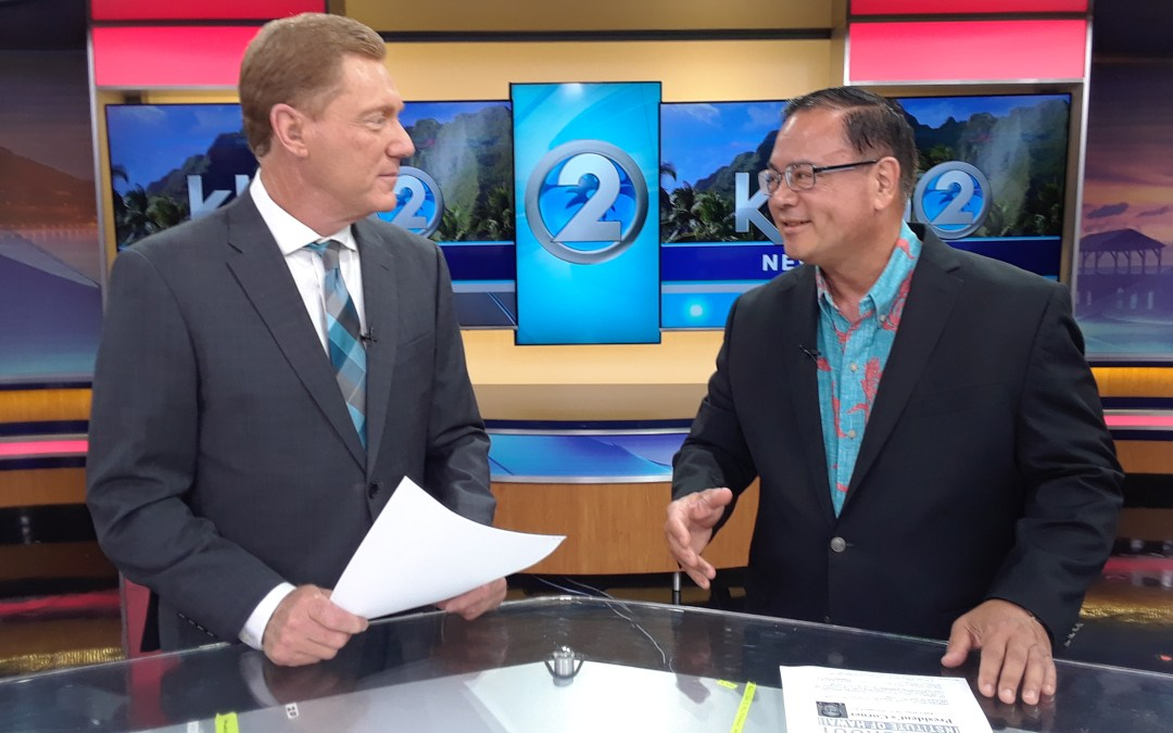 Akina decries Hawaii Legislature's 'backward budgeting'
