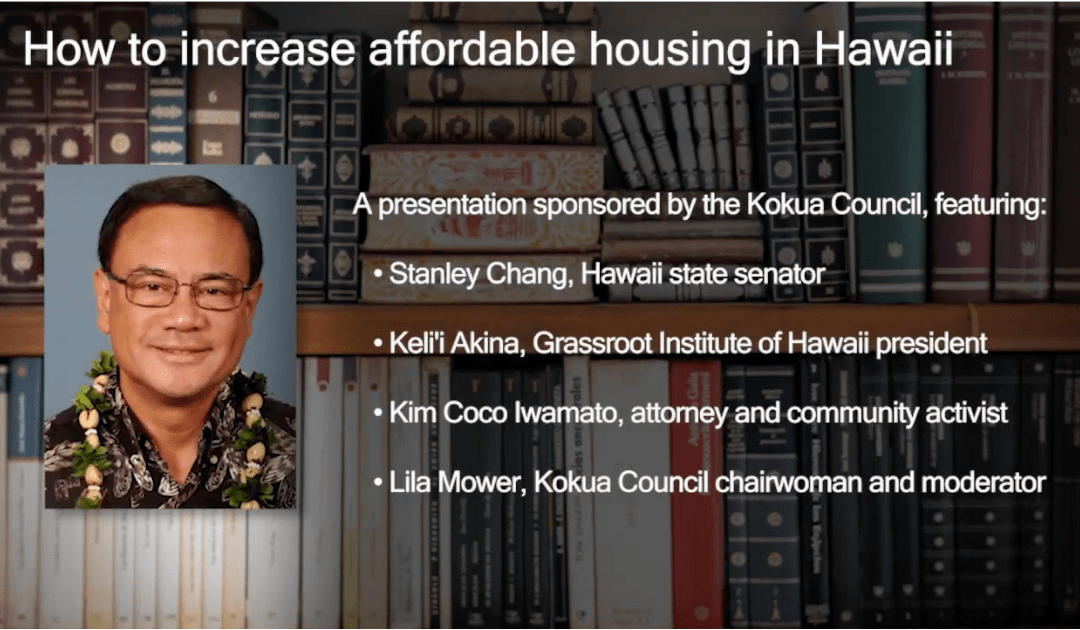 Akina, Chang and Coco Iwamoto on 'How to increase affordable housing in Hawaii'