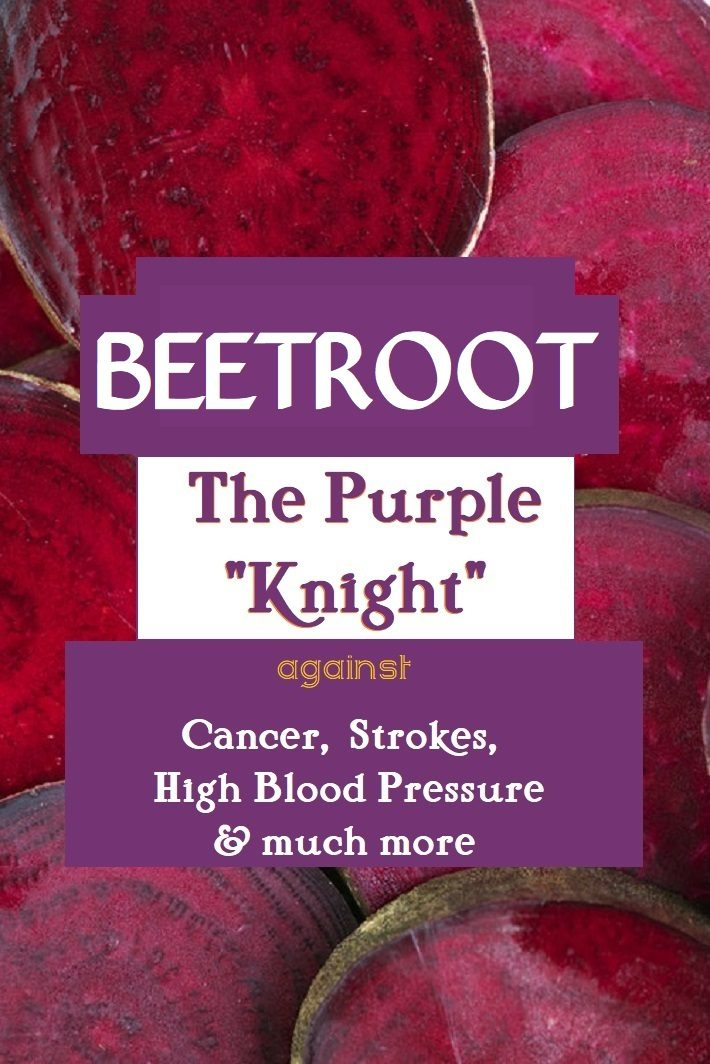 """THE PURPLE KNIGHT""- Beetroot"