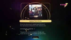 Gravity Rush 2 - Server Patch February 20th