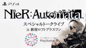 NieR Automata - Gravity Rush 2 Collaboration