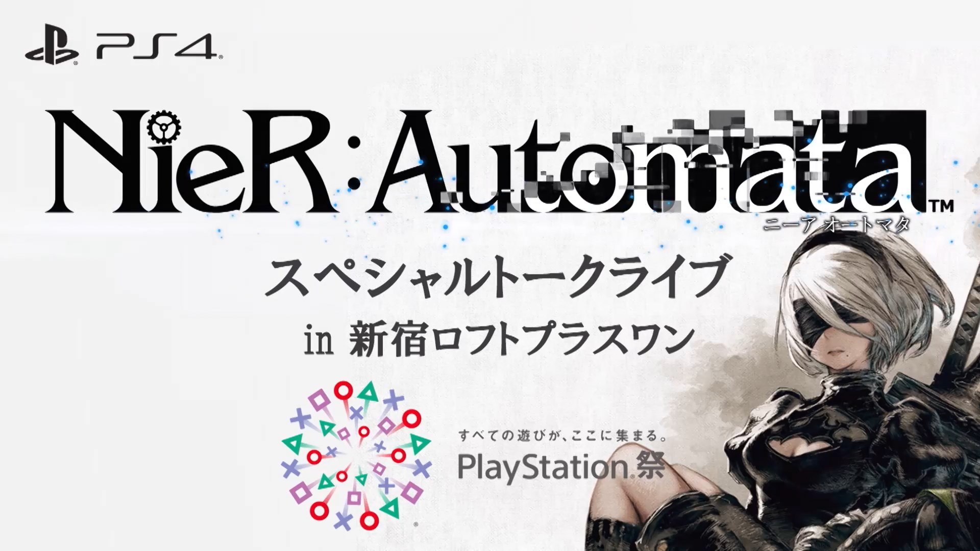 Kat Is Getting a DLC Costume Based on 2B's Outfit in Nier: Automata