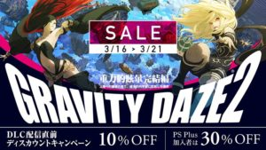 Gravity Daze 2 Discounted