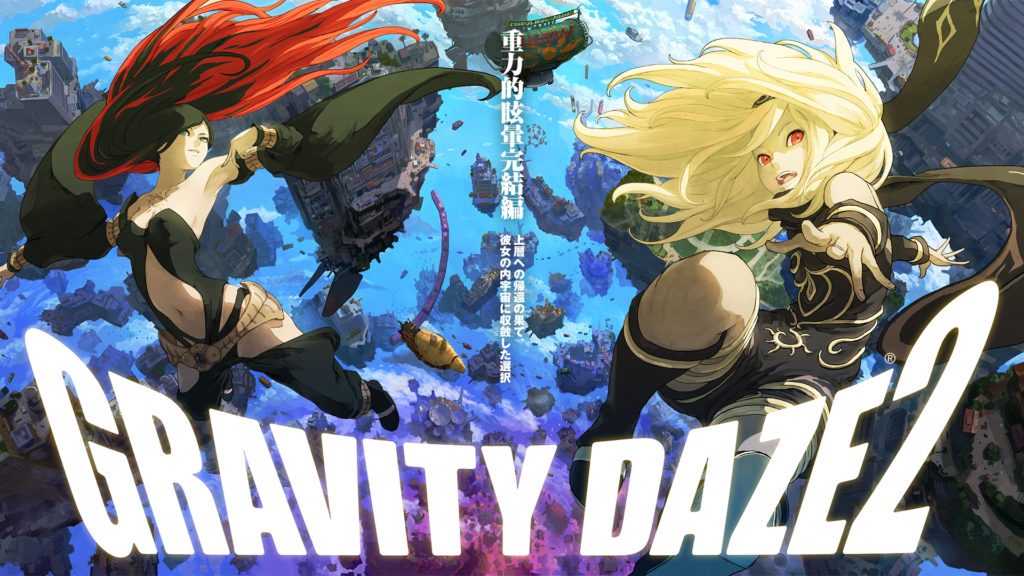 Gravity Daze 2 Survey