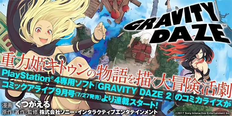 Kadokawa Announces Gravity Rush Manga for Japan!