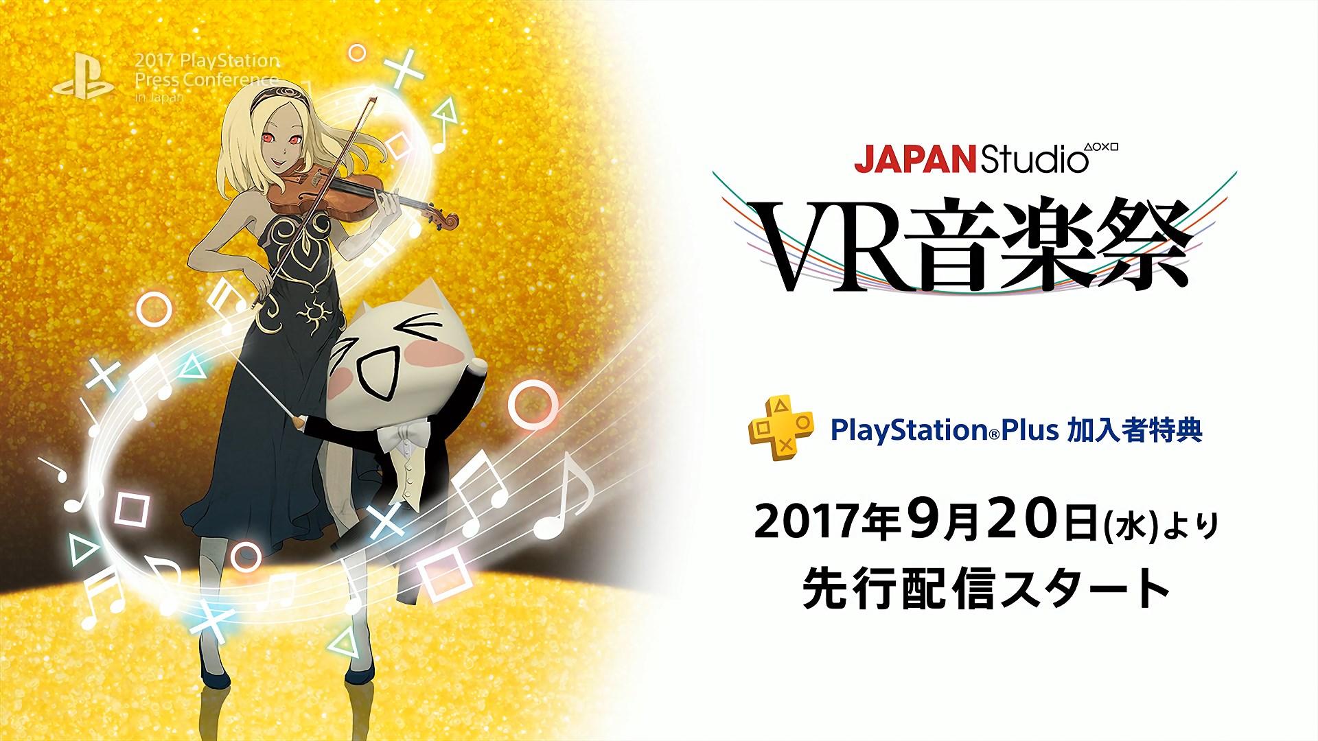 Japan Studio VR Music Festival Announced at TGS 2017