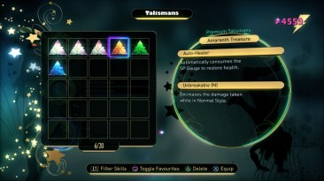 Amaranth Treasure Talisman