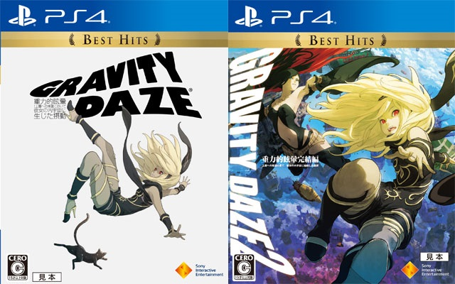 Gravity Daze & Gravity Daze 2 - Best Hits