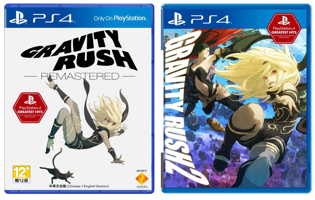 PS4 Greatest Hits - Asia - Gravity Rush Remastered & 2