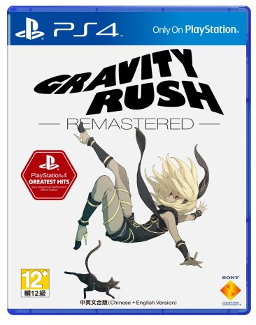 PS4 Greatest Hits - Asia - Gravity Rush Remastered