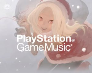 Spotify - PlayStation Game Music - Christmas Kat