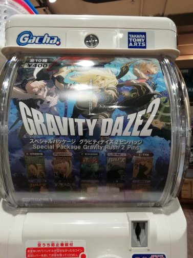 A photo of Prime 1 Studio's Gravity Rush 2 capsule toy machine.