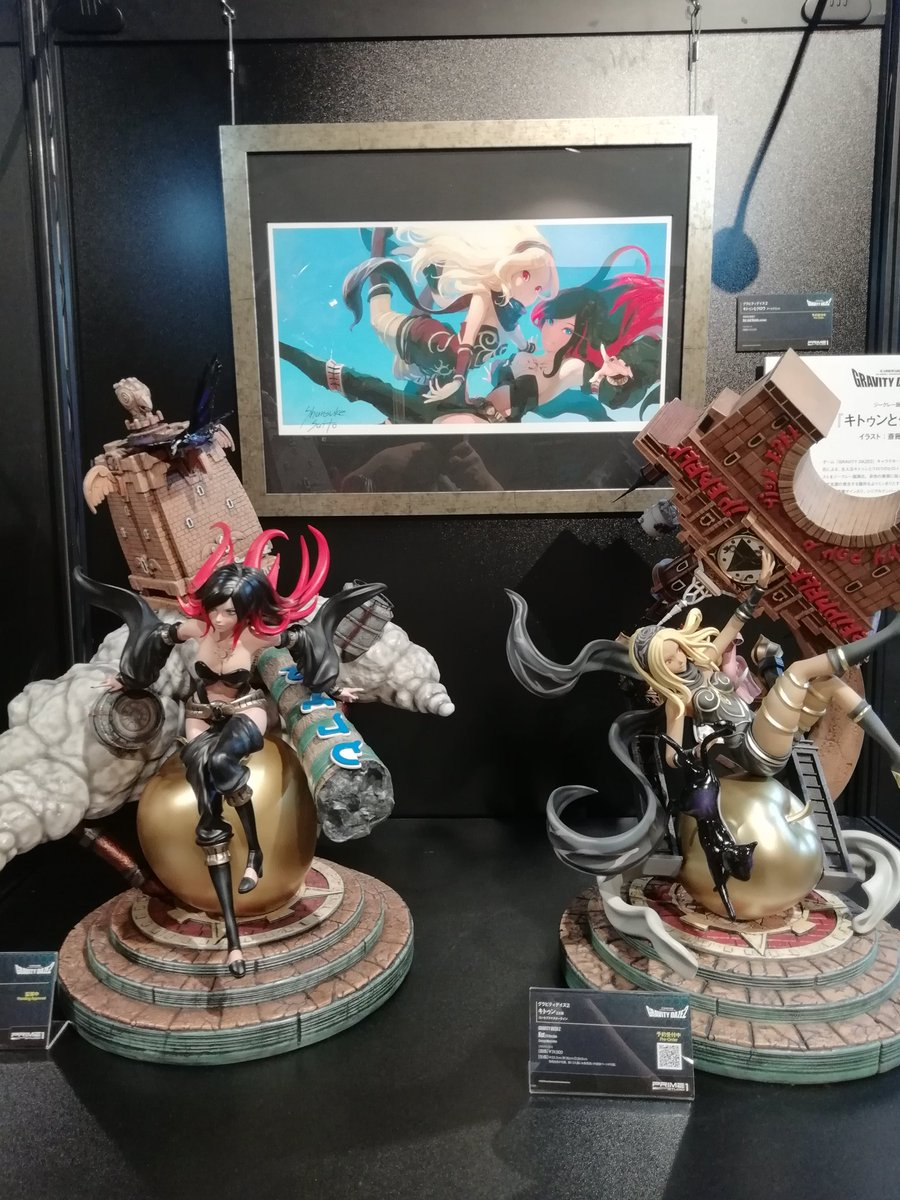 Prime 1 Studio's Kat and Raven statues shown an their museum.