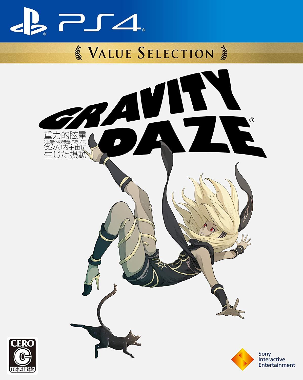Gravity Daze Value Selection