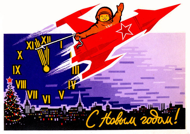 Vintage Soviet Union USSR New Years Postcards Vol 2