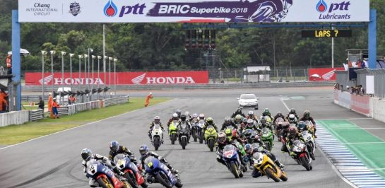 ทำ ความรู้จักสนามช้างฯ สนามการแข่งขัน MotoGP2019 สนามที่ 15