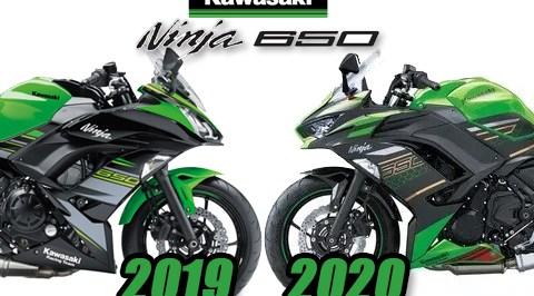 ความแตกต่างของ Kawasaki Ninja 650 เวอร์ชั่น 2020 กับรุ่นเดิม
