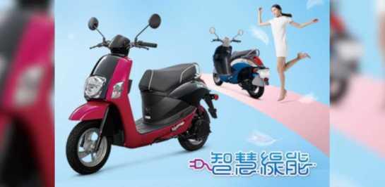 Gogoro ประกาศจับมือสร้างสกู๊ตเตอร์ไฟฟ้ารุ่นใหม่กับ Suzuki!!!