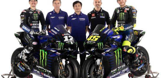 """""""ทีมโรงงานยามาฮ่า"""" เผยโฉม M1 ตัวใหม่ พร้อมล่าแชมป์ MotoGP 2020"""