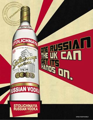 Spirits Ads