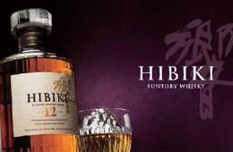 Hibiki 12 review