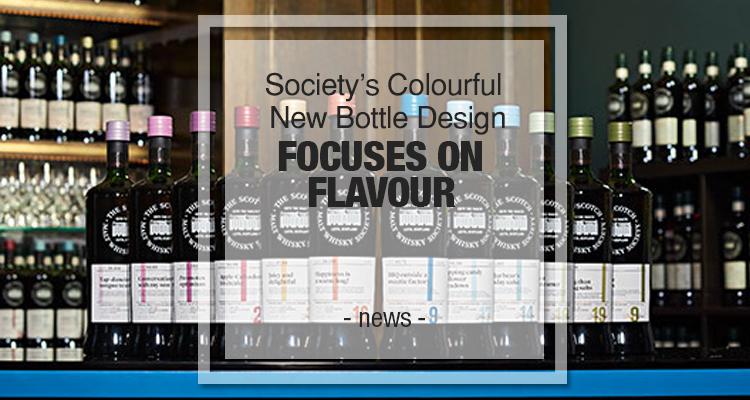 bottle design flavour