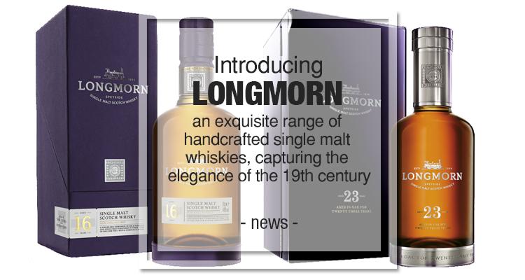 longmorn